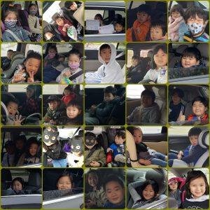 200502 어린이 주일 Drive-Thru 선물픽업
